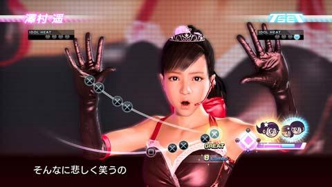 澤村遥の画像 p1_8